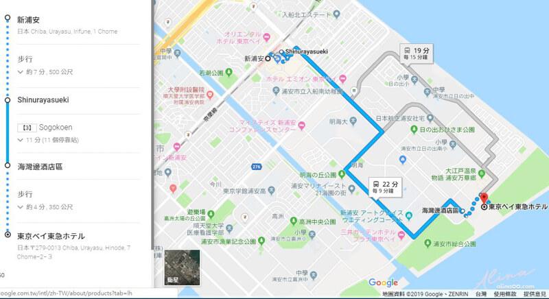 東京灣東急飯店交通