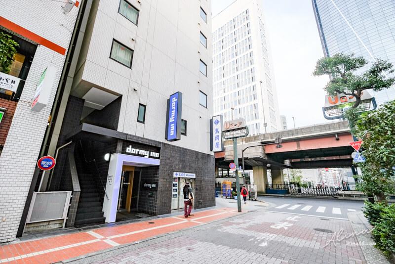 東京Dormy Inn上野御徒町溫泉飯店