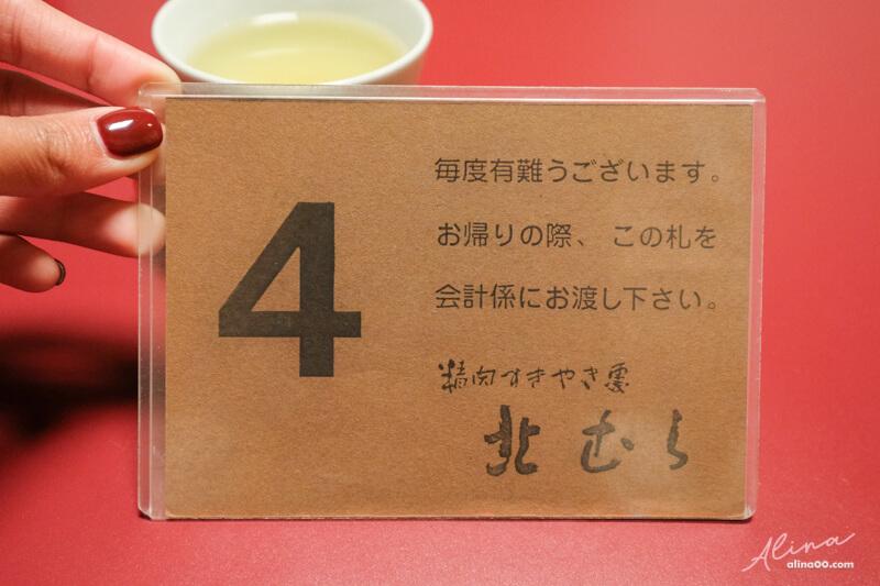大阪和牛壽喜燒