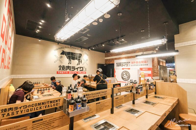 燒肉LIKE台北京站店