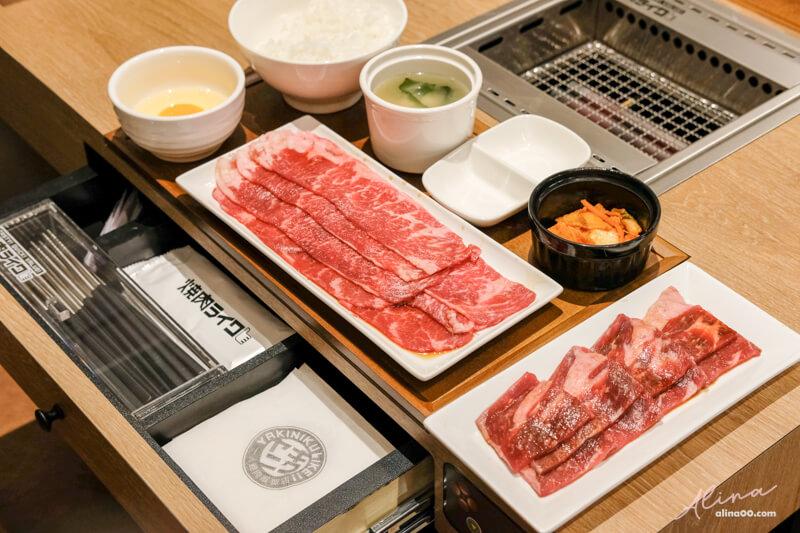 【食記】台北京站 燒肉LIKE 一人燒肉店,單身也能輕鬆吃烤肉 @Alina 愛琳娜 嗑美食瘋旅遊