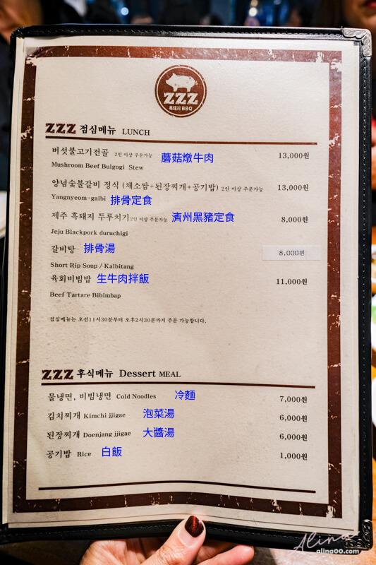 ZZZ濟州黑豬肉商業午餐價格