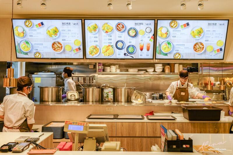 台北美食-瑞記海南雞信義A8店