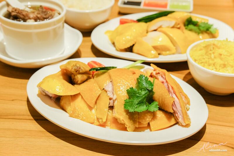 【食記】台北信義 瑞記海南雞飯-薑黃飯雞腿套餐一人獨享,美味好吃 @Alina 愛琳娜 嗑美食瘋旅遊