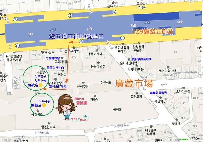 廣藏市場棉被店地圖交通
