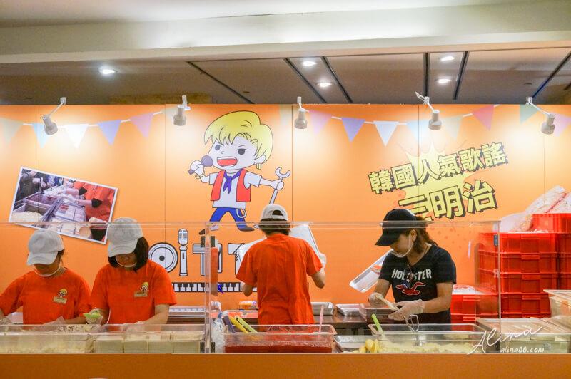 韓國人氣歌謠三明治
