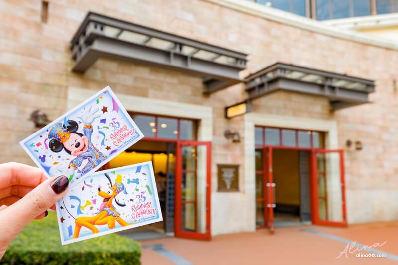 東京迪士尼門票優惠