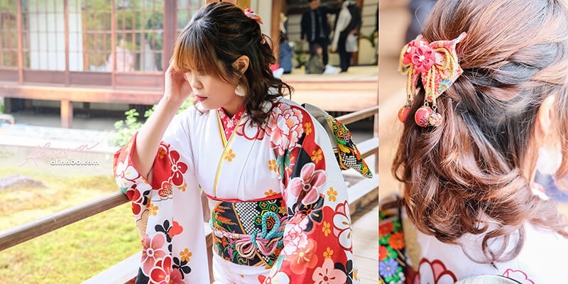 【關西自由行】京都和服體驗:推薦衹園 花見和服華麗振袖