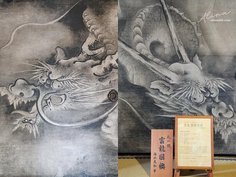 建仁寺雲龍圖