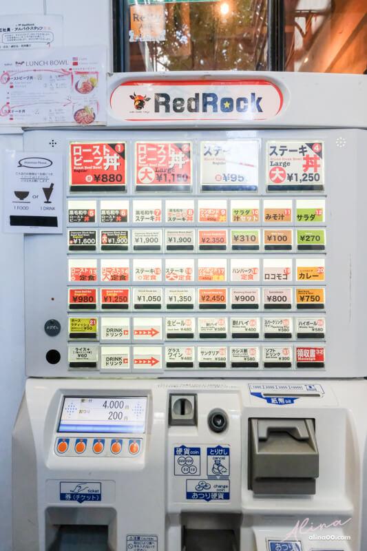 【東京美食】 Red Rock 東京原宿店|人氣和牛肉丼、厚切牛排蓋飯