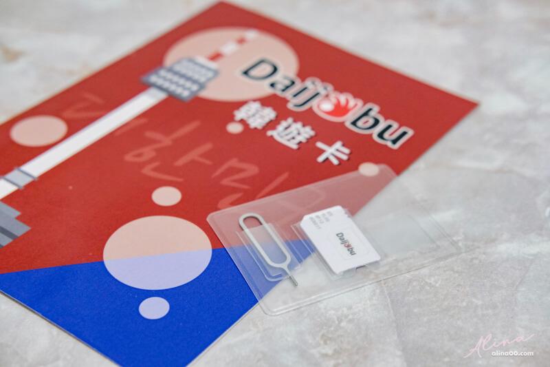 Daijobu 韓遊卡