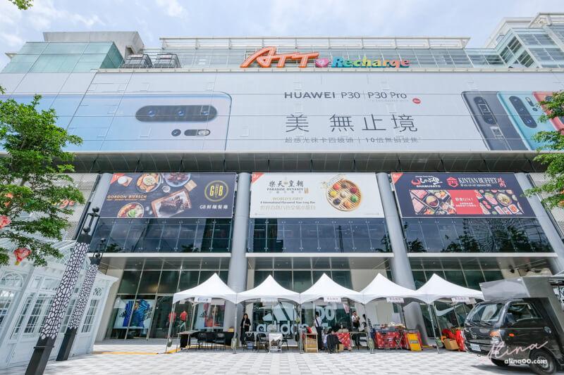 台北 ATT 4 Recharge 大直店
