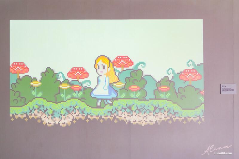 愛麗絲夢遊仙境展覽