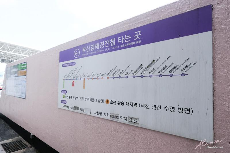 釜山金海輕軌電車