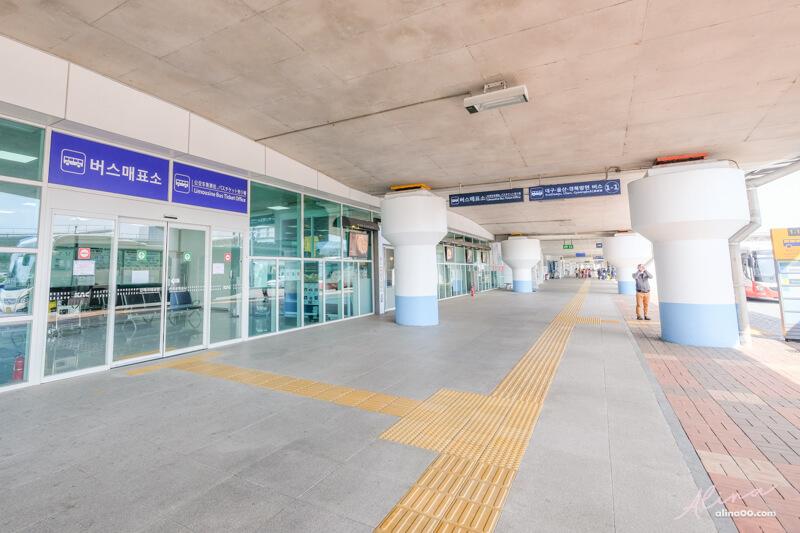 釜山機場巴士售票處