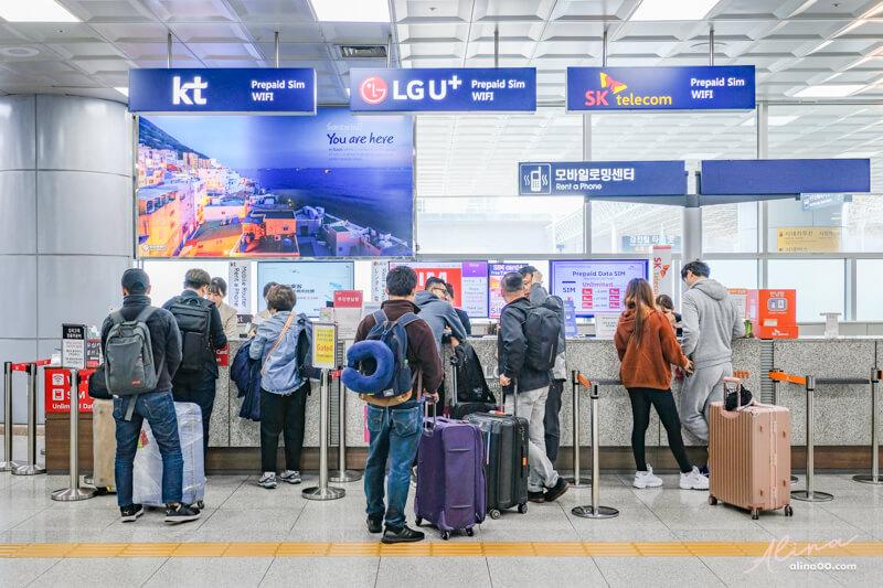 釜山機場領取韓國上網卡
