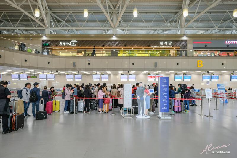 釜山金海機場