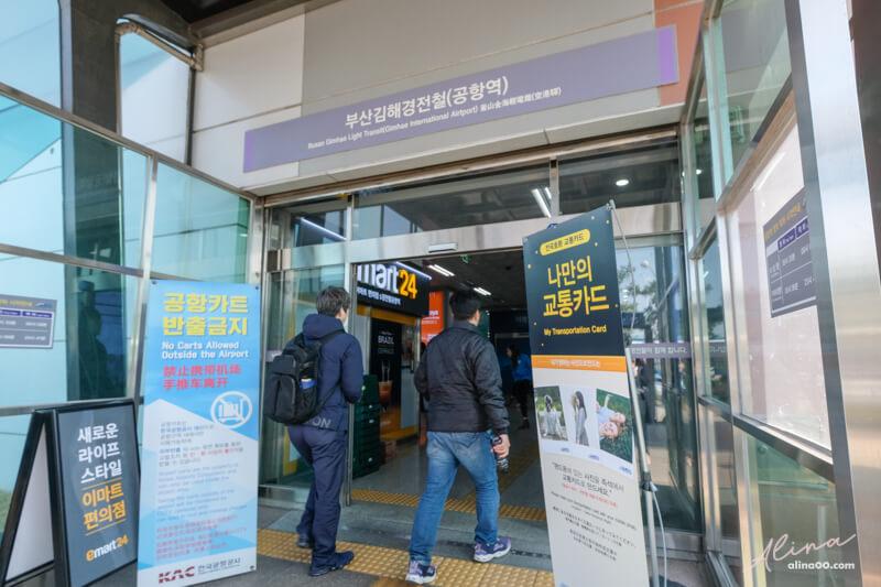 釜山機場沙上站