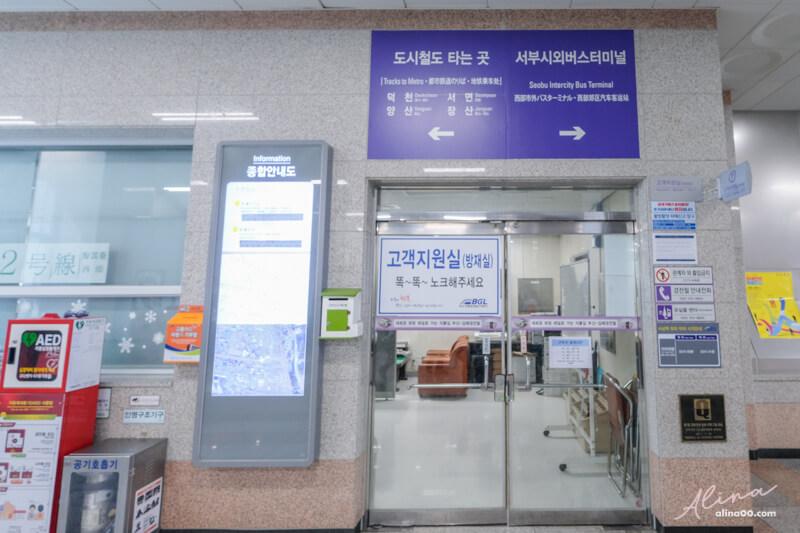 釜山機場 交通攻略