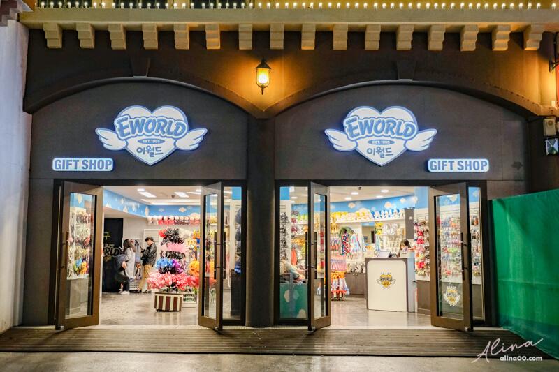 EWORLD商店