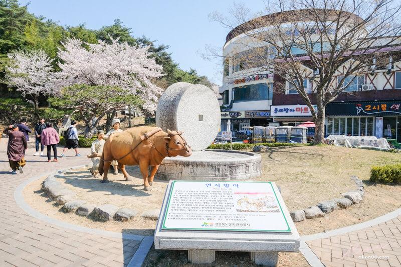 慶州水車廣場