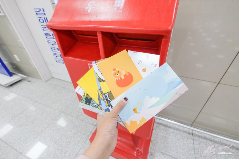 釜山寄明信片