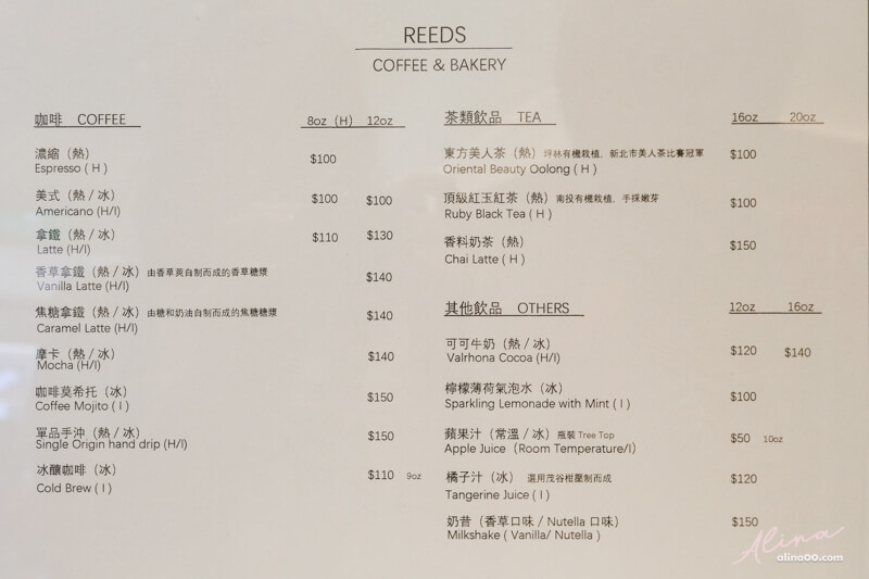 Reeds Coffee & Bakery 菜單價格