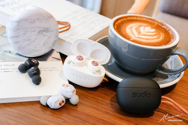 【3C】真無線 藍芽耳機 Sudio TOLV/NIVA 時尚有型的高音質體驗 @Alina 愛琳娜 嗑美食瘋旅遊