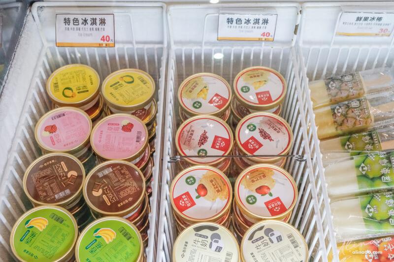 枝仔冰淇淋