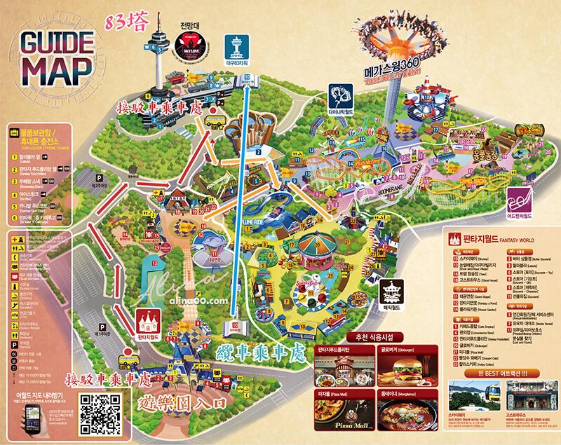 大邱 E-World 遊樂園地圖