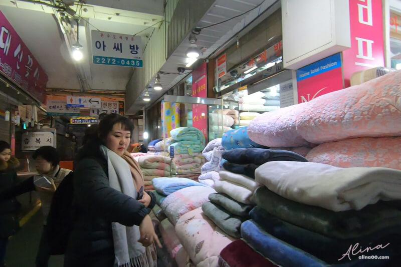 廣藏市場棉被156號店 아씨방 Assibang