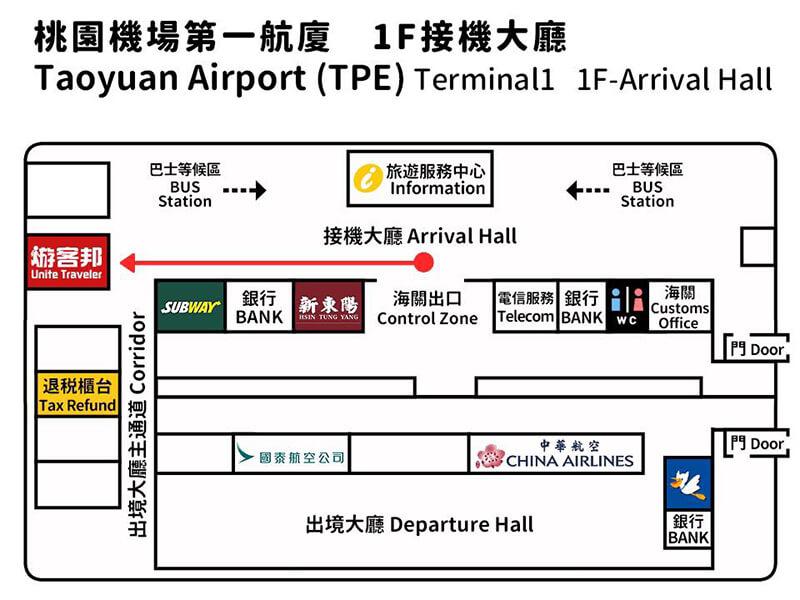 Daijobu 韓國上網卡桃園機場第一航廈取件地點