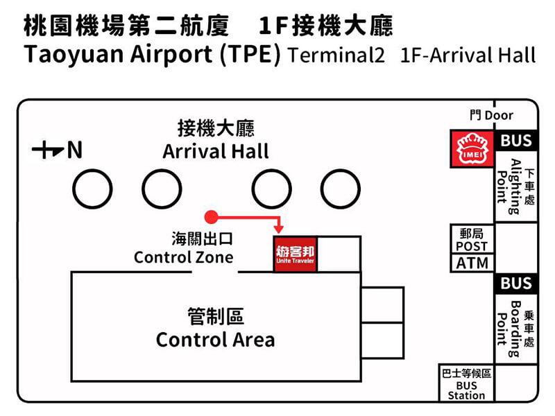 Daijobu 韓國上網卡桃園機第二航廈取件地點