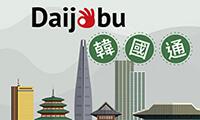 daijobu韓國上網卡