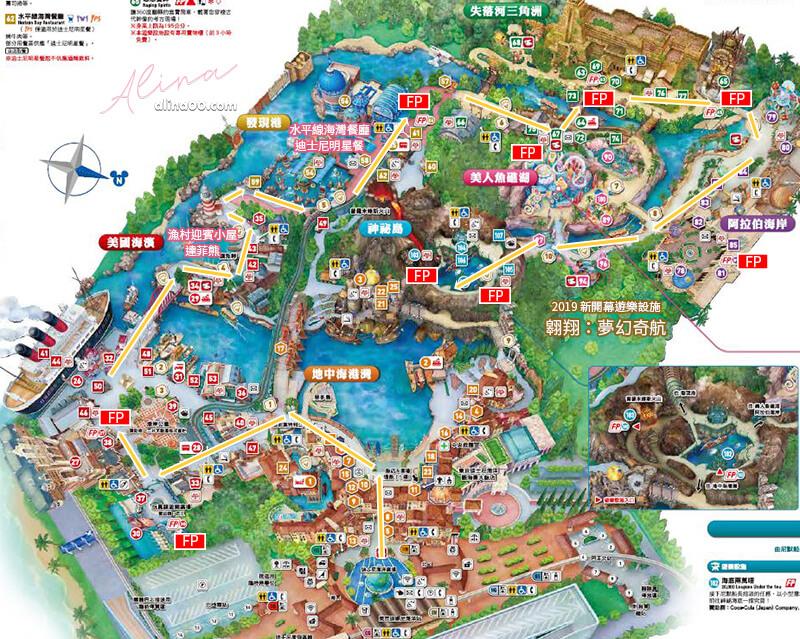 東京迪士尼海洋地圖