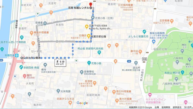 京都花見和服交通
