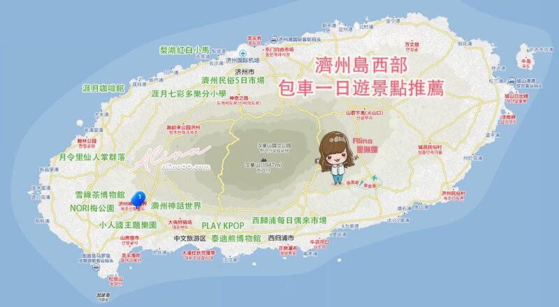 濟州島包車 西部景點推薦