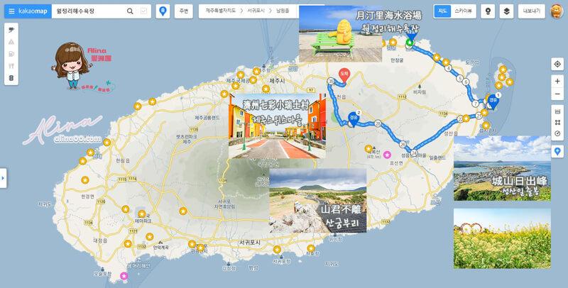 【濟州島自由行】韓國 濟州島包車推薦 東部一日遊,網美拍照景點