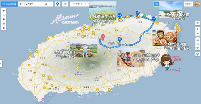 濟州島包車推薦行程
