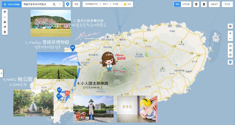濟州島包車 路線A
