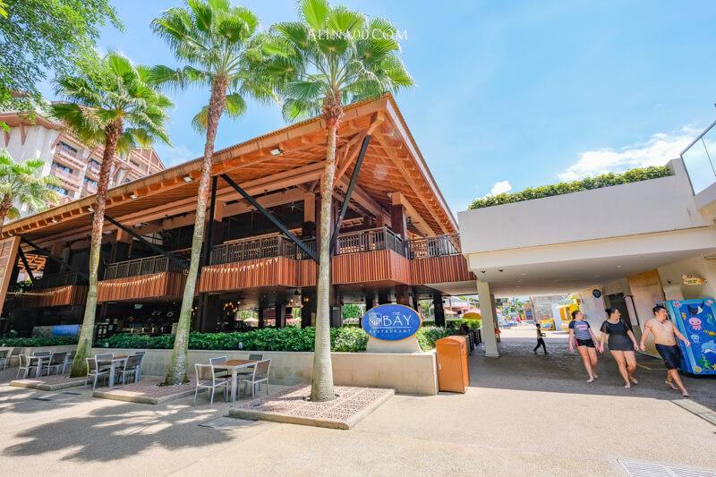 水上探險樂園美食海灣餐廳