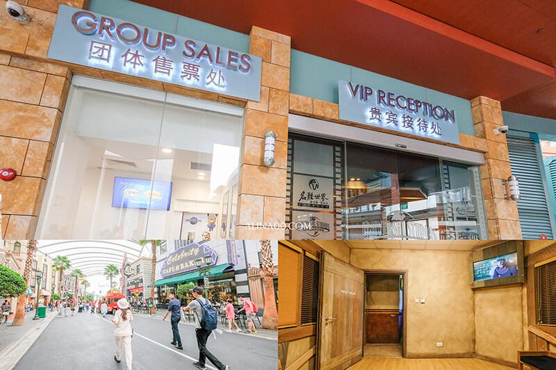新加坡環球影城門票優惠
