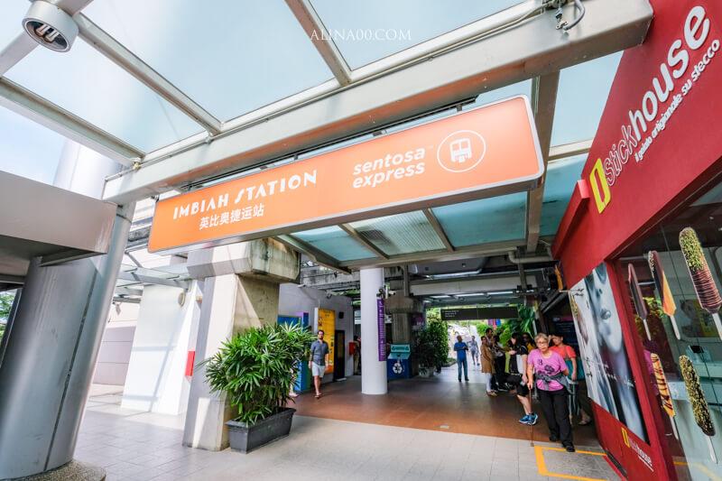 聖淘沙奧比捷運站