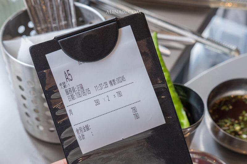 新村站著吃烤肉 台北價格