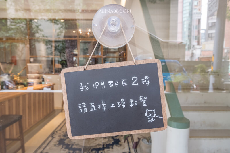 台北咖啡廳