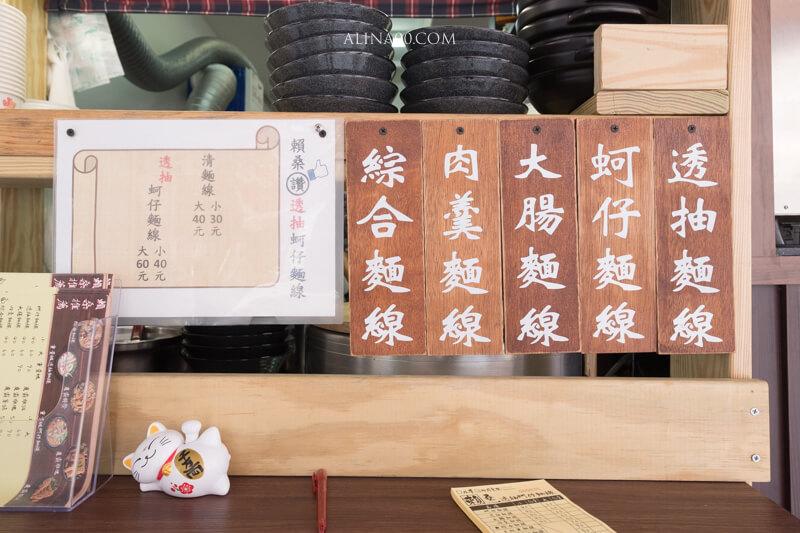 龍山寺美食
