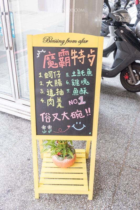 龍山寺美食推薦