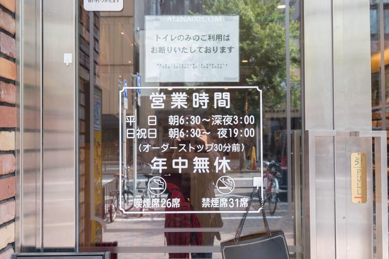 コメダ珈琲店錦伊勢町通店