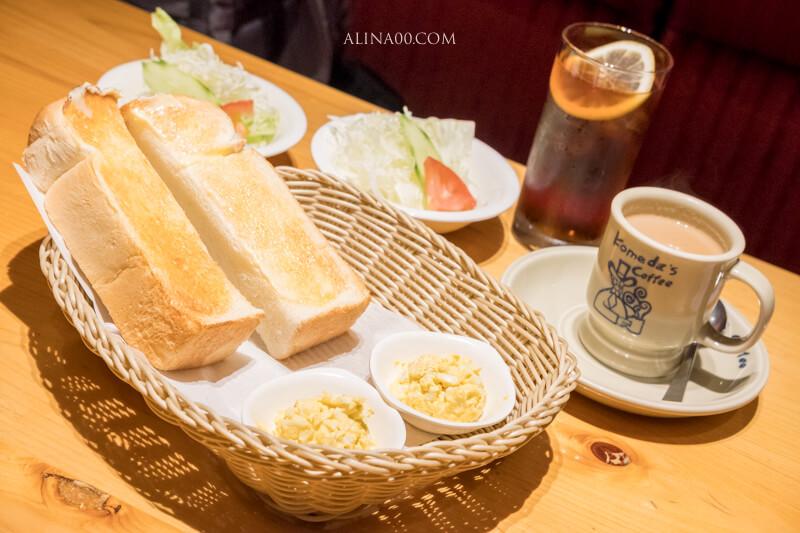 Komeda's Coffee 名古屋錦