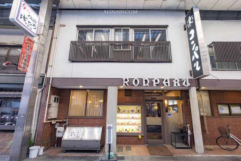 KONPARU 大須本店